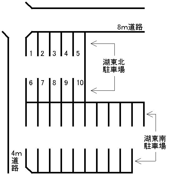 湖東北駐車場 敷地図