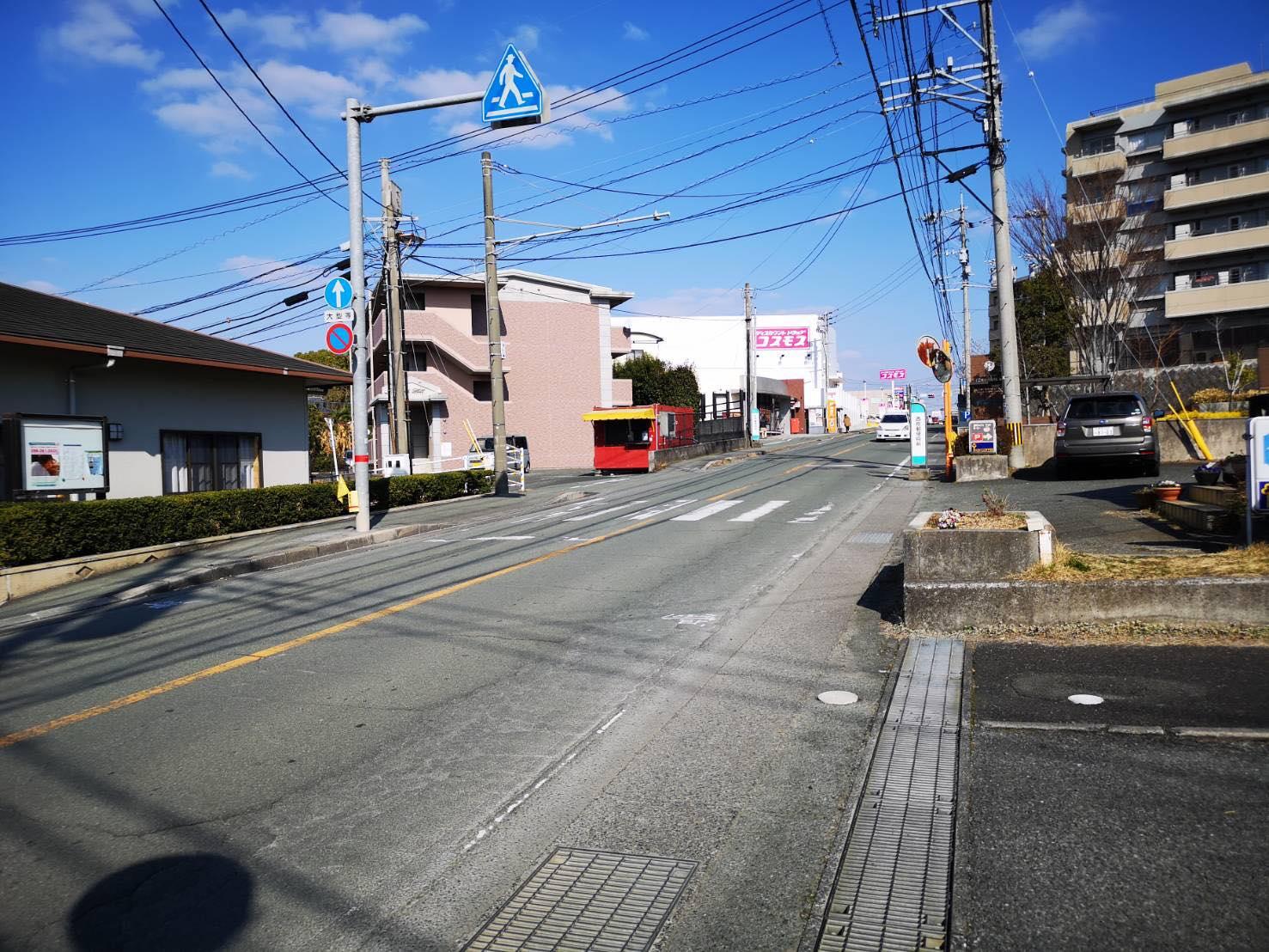 ディスカウントドラッグコスモス八反田店まで徒歩3分(210m)