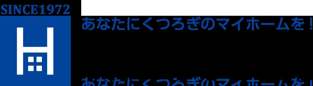 不動産の林田商事